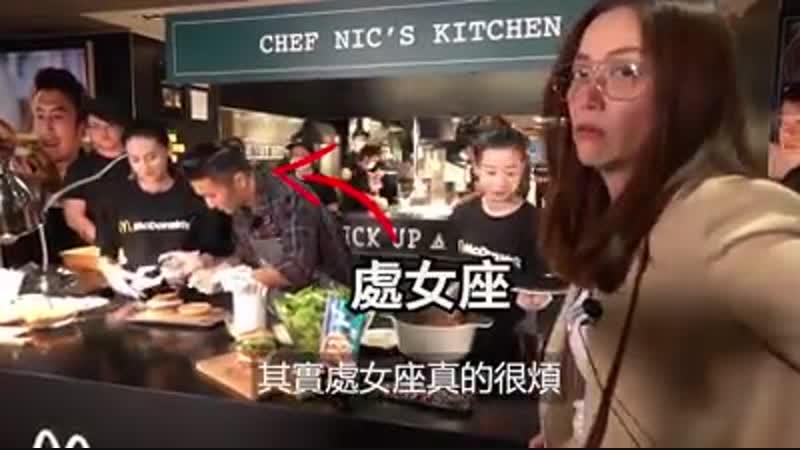 Николас готовит в Макдоналдсе