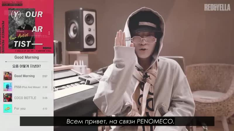 [RUSSUB] YOUR ARTIST - PENOMECO Interview