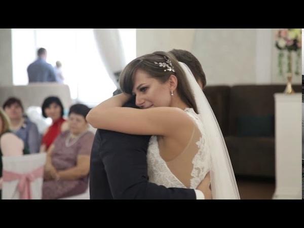 Серега DENIM - Свадебная (Медлячек)