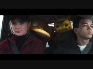 POKÉMON Detective Pikachu | Official Trailer #1