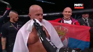 Федор Емельяненко против Чейла Соннен (Полный бой 14.10.2018)