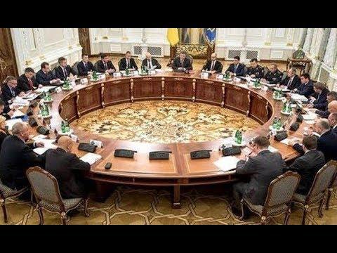 Засідання РНБО щодо ситуації з ПриватБанком