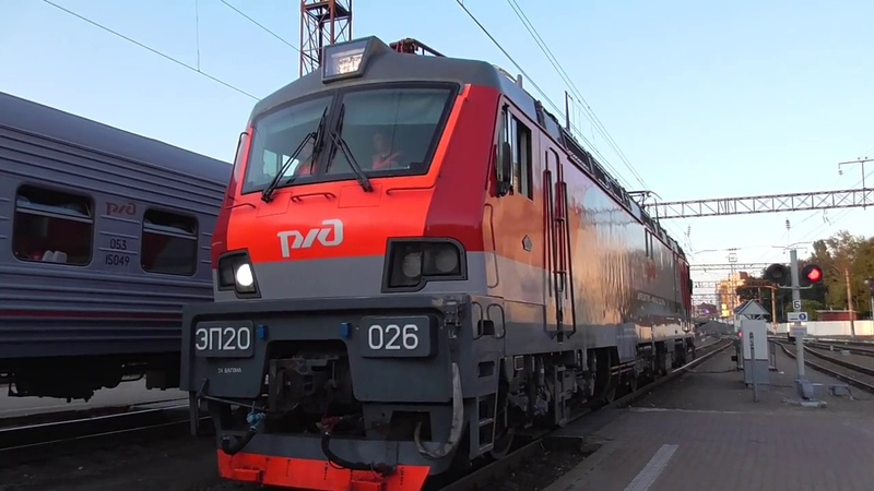 сцепка ЭП20-026 с поездом№ 305 Сухум -Москва