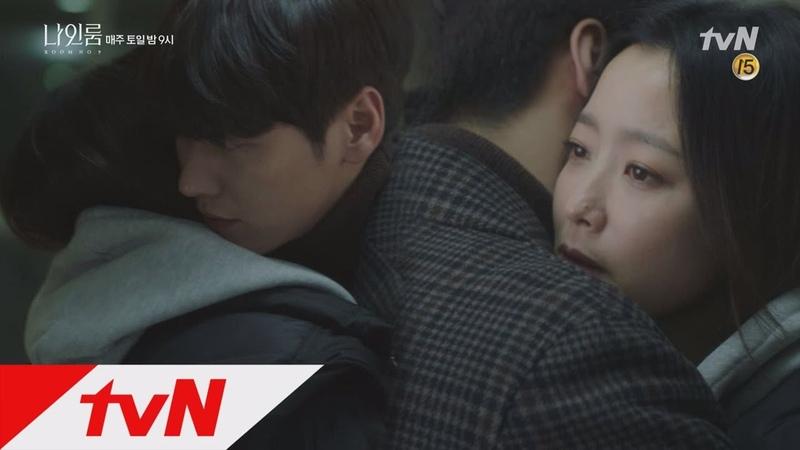 181118 tvN drama Nine Room EP 14 Kim Hee Seon 2