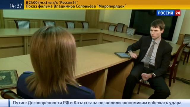 Интервью прокурора Крыма Натальи Поклонской России 24