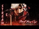 Прохождение Devil May Cry 3 1 (PC) HD Collection - Привет от братца