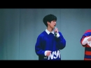 181007 Kangmin @ Мини концерт log on TRCNG CON