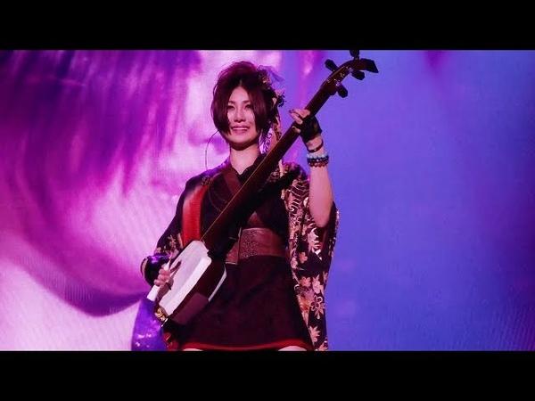 Wagakki Band 和楽器バンド「 Yoshiwara Lament 吉原ラメント」- Stage Mix