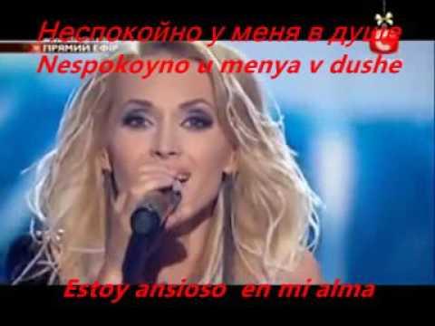 Aida Nikolaychuk - Canción de cuna subtitulada en ruso - español y pronunciación