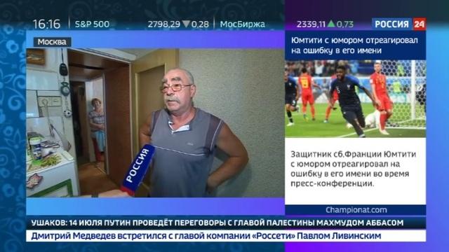 Новости на Россия 24 • Стартовая площадка реновации москвичи начинают праздновать новоселья