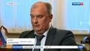 Комментарий адвокату Цуканова О.В. для телеканала Россия1