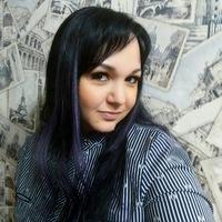 ВКонтакте Катерина Парамонова фотографии