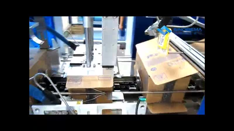 Full-automatic carton packing machine.