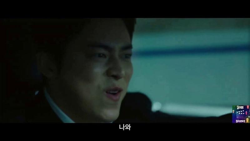 Ударный отряд Hit-and-Run Squad (2019) (Корейское кино) Русский Free Cinema Aeternum