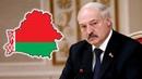 Белорусская модель, или что возродит экономику Беларуси