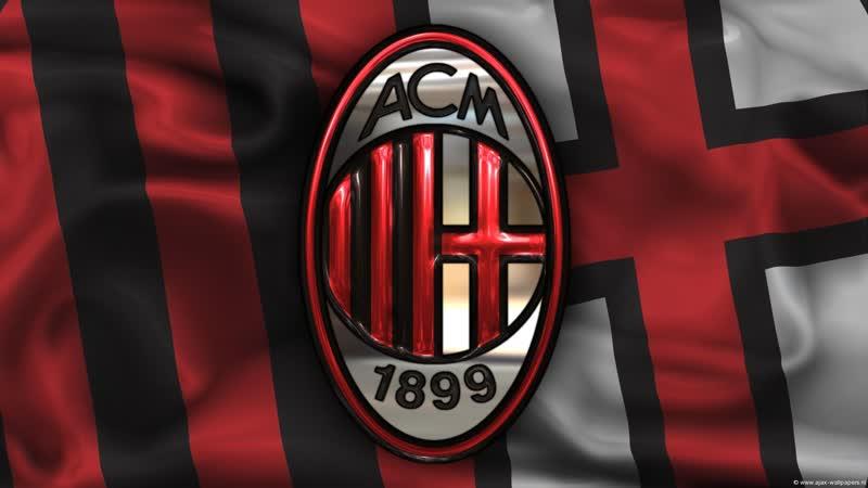 3000 голов Милана | 1960-1965