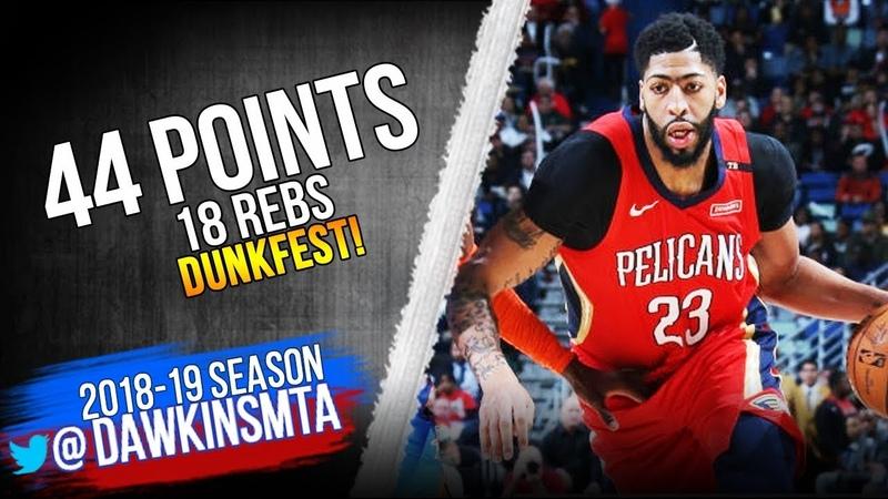Anthony Davis Full Highlights 2018.12.12 Pelicans vs Thunder - 44 Pts, 18 Rebs! | FreeDawkins