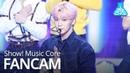 예능연구소 직캠 ASTRO All Night MOONBIN 아스트로 All Night 전화해 문빈 @Show Music core 20190119