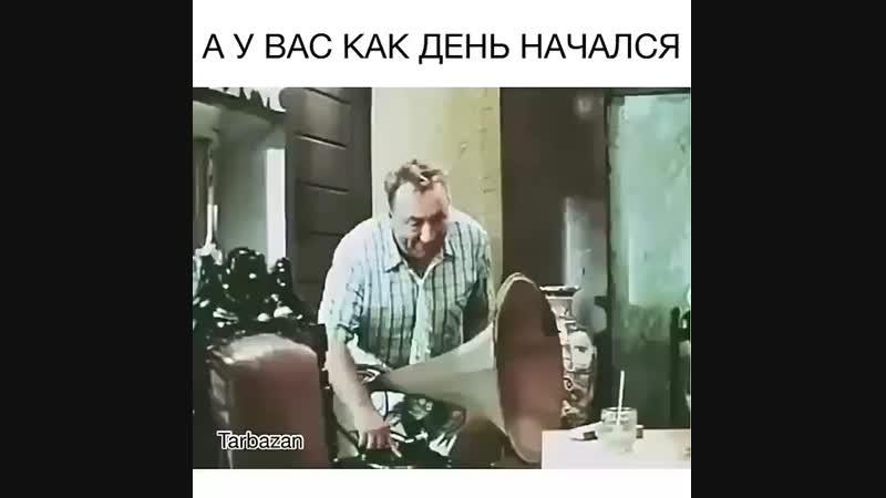 КАК Я ПРОВЕЛ СВОЙ БОЛЬНИЧНЫЙ)