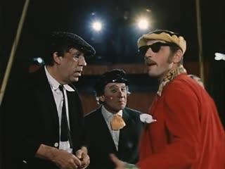 Юрий Никулин и Михаил Шуйдин _⁄ Реприза Бревно (1976)