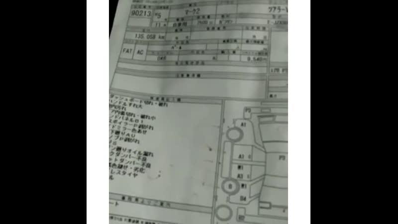 ✔Mark2 jzx90 1jz gte белый перл г Владивосток распил с Японии 🛠в процессе разбора 📲все вопросы ⭕8 964 444 2017⭕ ⭕8 964 444