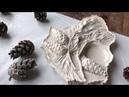 Art Candlestick Imprints Of Plants Tutorial/ Подсвечник Отпечатки Растений Мастер-класс
