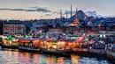 Турецкие каникулы Стамбул .Яркое путешествие ! Новый формат