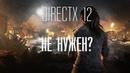 Shadow of the Tomb Raider DirectX 11 vs DirectX 12 i7-8700K/GeForce GTX 1080 Ti