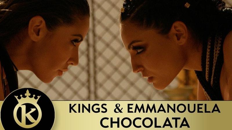 KINGS Emmanouela - Chocolata 2018 - Official Music Video