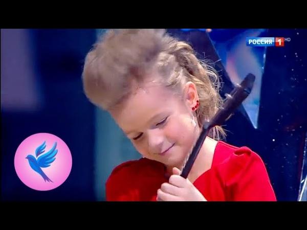 Анастасия Тюрина Н Паганини Каприс 24 рок обработка Синяя птица 5 сезон