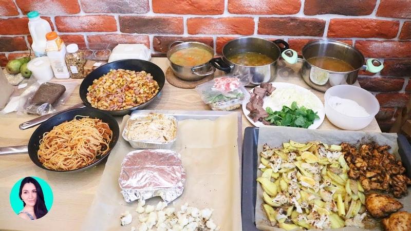 Как накормить семью и при этом успеть что-то помимо этого? ♥ Меню на день 38 ♥ Анастасия Латышева