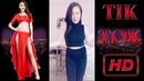 Tik Tok Roman Havası Hatunda Benim Kanunda TikTok Challenge TikTok Musically TikTok Compilation