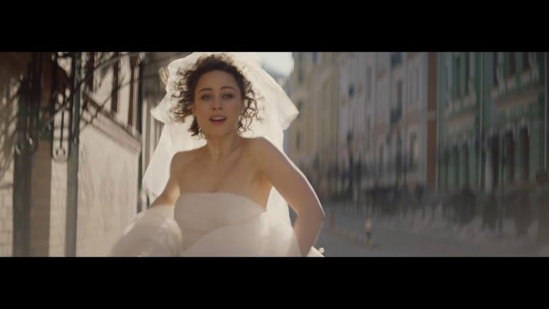 Музыка из рекламы Киевстар «Будьте с теми, с кем ваше сердце» 2019