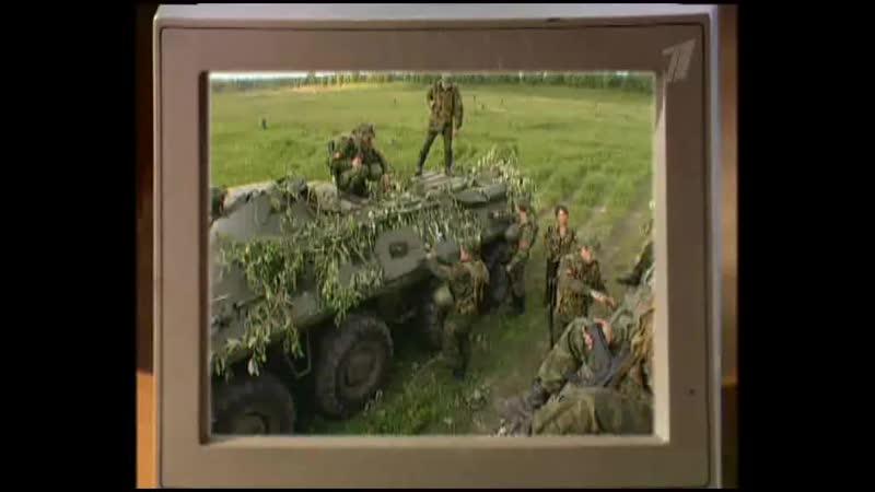 Армейский магазин Первый канал 25 06 2006 Полевые учения