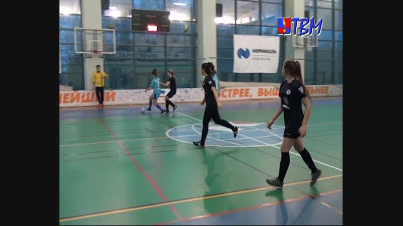 Азартная игра для девчонок и мальчишек! В Мончегорске вновь стартовали игры Общероссийского проекта «Мини-футбол - в школу!».