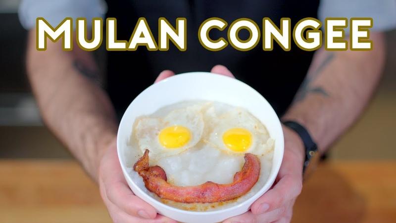 Binging with Babish Congee from Mulan