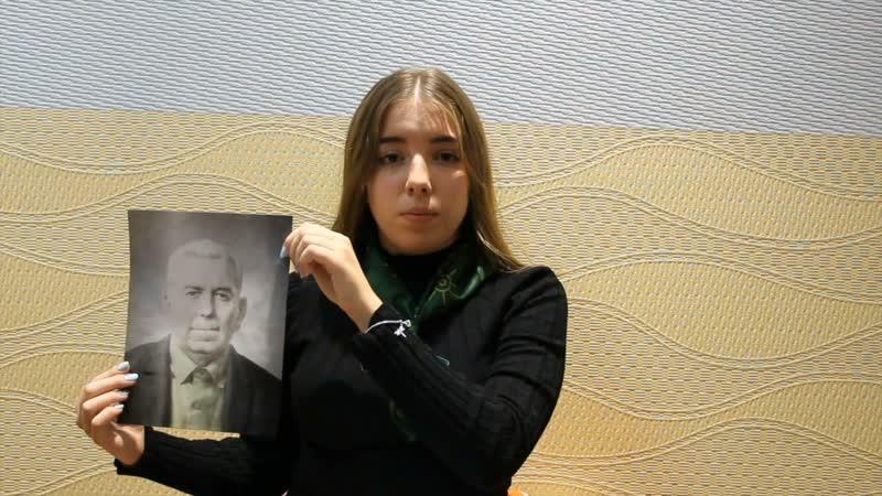 Найди и расскажи: Мишурова Елизавета, 9 класс, школа № 1246