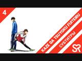 [субтитры   4 серия] Kaze ga Tsuyoku Fuiteiru / Почувствуй ветер   by Akira & shika2009   SovetRomantica