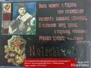 724 гвардейский Варшавский ордена Александра Невского артиллерииский полк 1970 1972 г Нойштрелиц