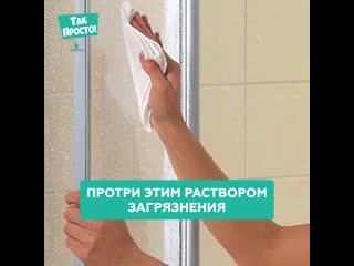 5 идей для уборки в ванной комнате