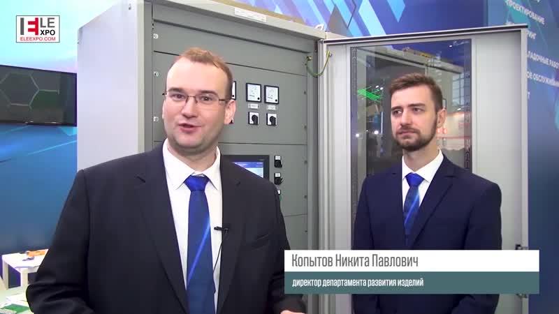 ЗАО «ГК «Электрощит» -ТМ Самара». Цифровые системы в задачах электротехники.