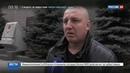 Новости на Россия 24 • Януковича допросят из Киева по видеосвязи