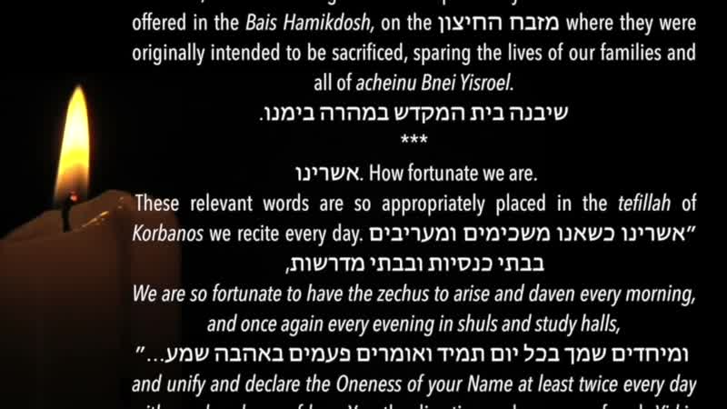 Ashreinu- Rechnitz, Levine, Leiner, Shira,