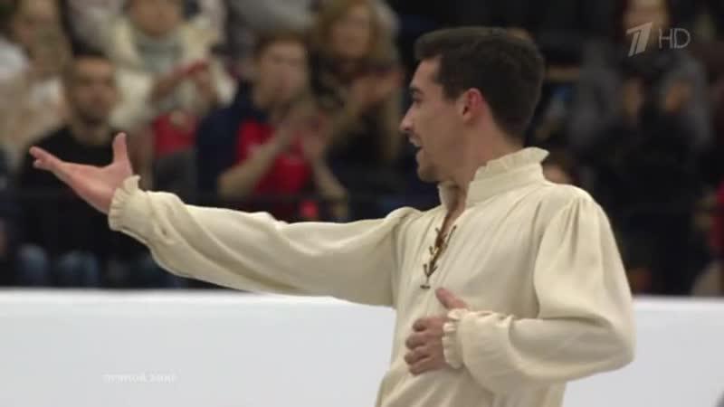 Хавьер Фернандес ПП Мужчины Чемпионат Европы 2019 Минск