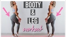 The Best LEG BOOTY Exercises w Resistance Bands Grow your booty from HOME by Vicky Justiz