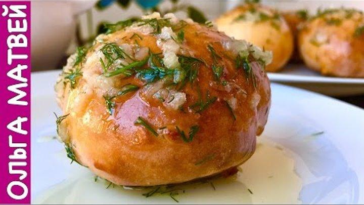Пампушки с Чесноком к Украинскому Борщу | Garlic Rolls for Borsch
