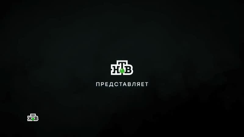 Купчино. 13 серия