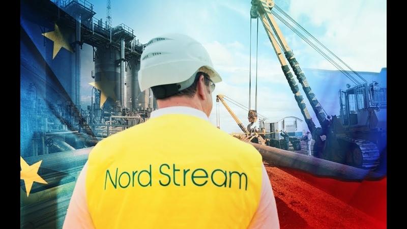 Прибалтика кусает локти в Скандинавии началось строительство «Северного потока — 2»