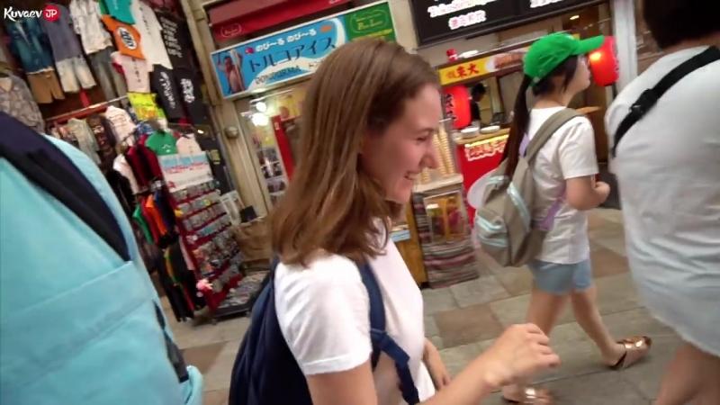Sergey KuvaevJP Зачем японцу знакомства за деньги Встретил русскую девушку в Осаке