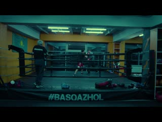 ЖУМАТАЙ Еламан | #BASQAZHOL BOXING CLUB SHYMKENT